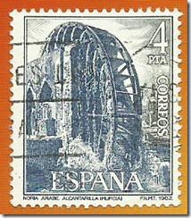 Espanha - Paisaxes e Monumentos Nora Árabe de La Nora Alcantarilla 1982